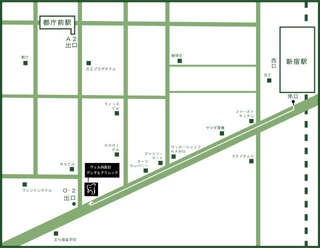アクセス〒160-0023東京都新宿区西新宿3-1-4 ウェル新都心ビル1F
